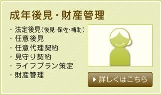 関口司法書士事務所(氷川台駅徒歩0分)~練馬・氷川台 ...